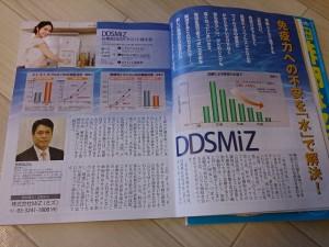 DSC_0433